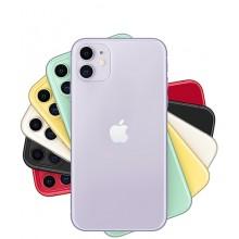 New FU iPhone 11